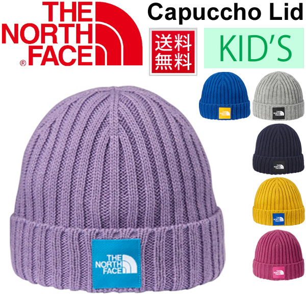 3592b16767c North face THE NORTH FACE kids knit Cap capucciolid children s Beanie knit hat  Hat hat and winter furniture winter accessories outdoor-Japan regular ...