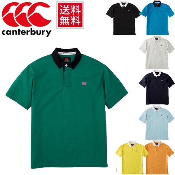 カンタベリー 半袖ポロシャツ ラグビージャージ メンズ ラグビー ラガーシャツ ウェア/canterbury RA34013/