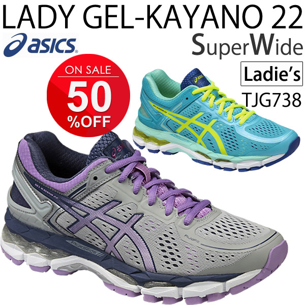 pretty nice cb1bb 9bf4e ASICS ASICs women s running shoes Lady GEL-Kayano 22 SW GEL-KAYANO 22SW ...