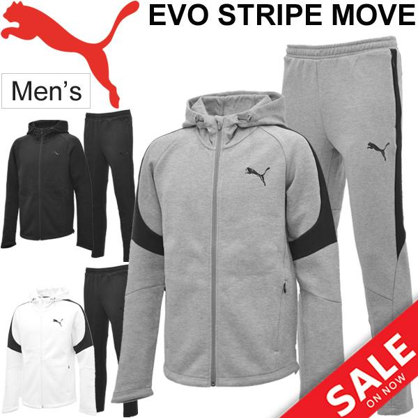 スウェット 上下セット 上下組/メンズ PUMA プーマ EVOSTRIPE MOVE ジャケット パンツ/トレーニングウェア 男性 スエット パーカー カジュアル スポーツウェア/851915-851918