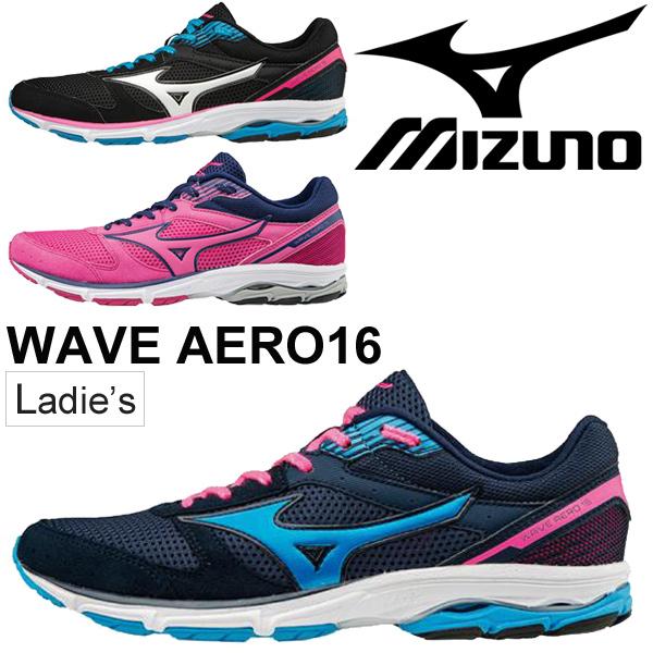 ランニングシューズ レディース Mizuno ミズノ WAVE AERO 16 ウエーブエアロ16 マラソン サブ4~サブ4.5 靴 トレーニング 2E相当 女性用 スポーツシューズ/J1GB1735【取寄】【返品不可】