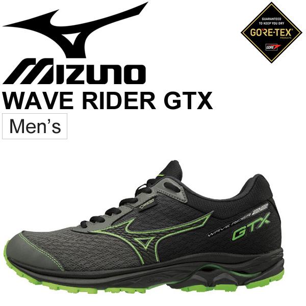 ランニングシューズ メンズ mizuno ミズノ WAVE RIDER GTX ウェーブライダー ゴアテックス GORE-TEX マラソン トレイルランニング 男性用 2E相当 スポーツシューズ/J1GC1879【取寄】