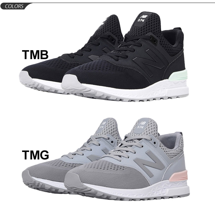 buy online 5eeca 900f0 New Balance sneakers men gap Dis newbalance MS574/ low-frequency cut shoes  D width sports casual 574Sport mesh sports shoes regular article /NB-MS574