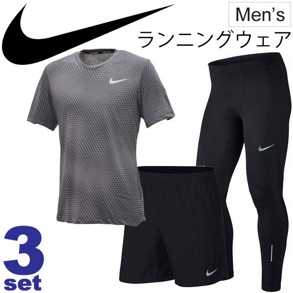 メンズランニングウェア 3点セット ナイキ NIKE 半袖Tシャツ ショートパンツ ロングタイツ 男性用 ランニング ジョギング マラソン トレーニング 928406 908789 856887 スポーツウェア/NIKEset-Z