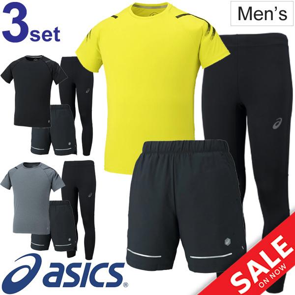 ランニングウェア メンズ 3点セット アシックス asics 男性用 半袖Tシャツ ショートパンツ タイツ ジョギング マラソン ショーツ スパッツ 154662/154659/154286 スポーツウェア/asics-Gset