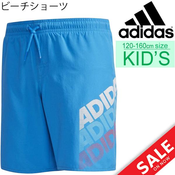 f67ac2ff73 WORLD WIDE MARKET: 120-160cm Boys swimming shorts boy Sea pool ...
