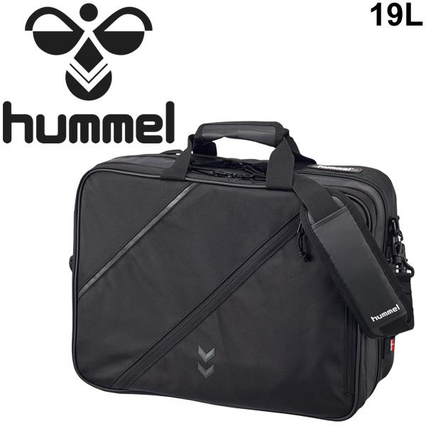 ショルダーバッグ バックパック 手提げ/ヒュンメル Hummel 3WAY ブリーフケース 19L/スポーツバッグ ビジネス 通勤 通学 メンズ レディース 鞄/HFB2038【取寄】