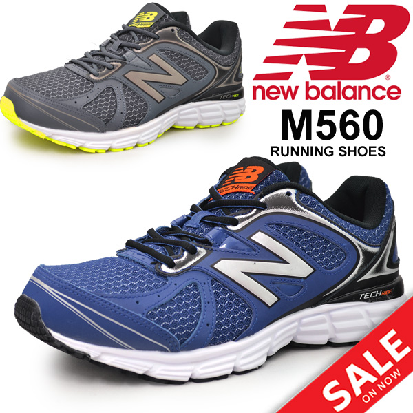 640d8105829a WORLD WIDE MARKET: New Balance men running shoes newbalance jogathon ...