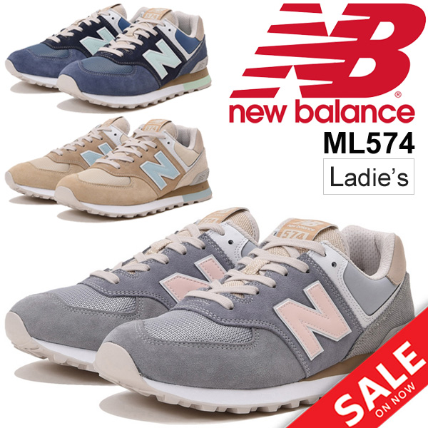 baskets pour pas cher b4cc2 1f6df Low-frequency cut D width shoes shoes /NB-ML574 for the New Balance  sneakers Lady's newbalance ML574 sporty casual shoes woman