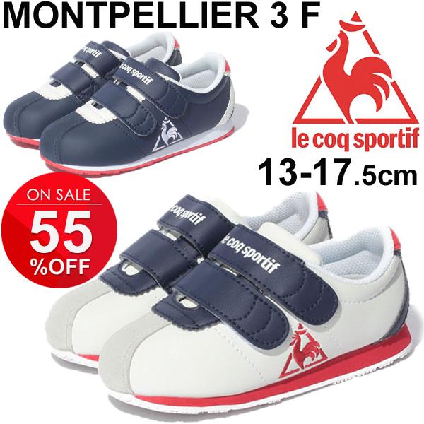 74e0e3baf28 Baby shoes Lecoq LeCoqSportif kids shoes MONTPELLIER Montpellier 3 F  sneakers QEN6104 exercise shoes broker Classic ...