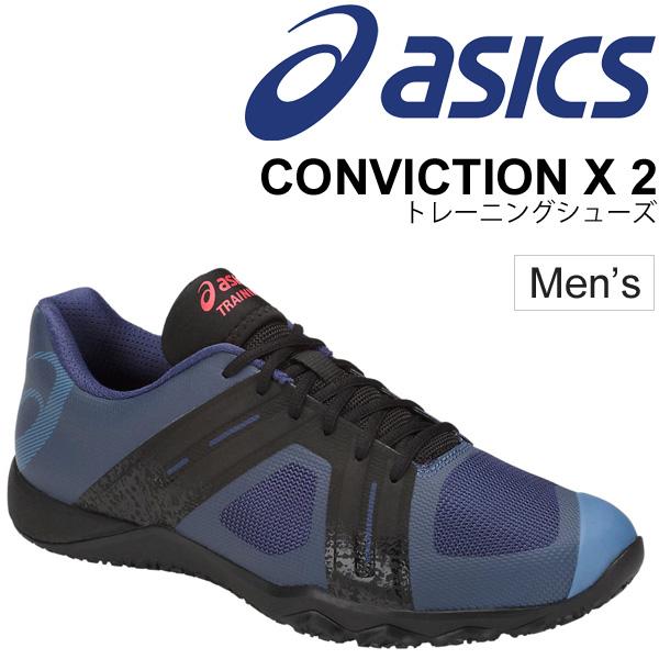 公式の  トレーニングシューズ CONVICTION メンズ S802N アシックス asics CONVICTION X くつ/asics 2 コンビクション エックス/ローカット スポーツシューズ 男性用 フィットネス ジム 運動靴 くつ/asics S802N, ノーティー:e9429844 --- pressure-shirt.xyz