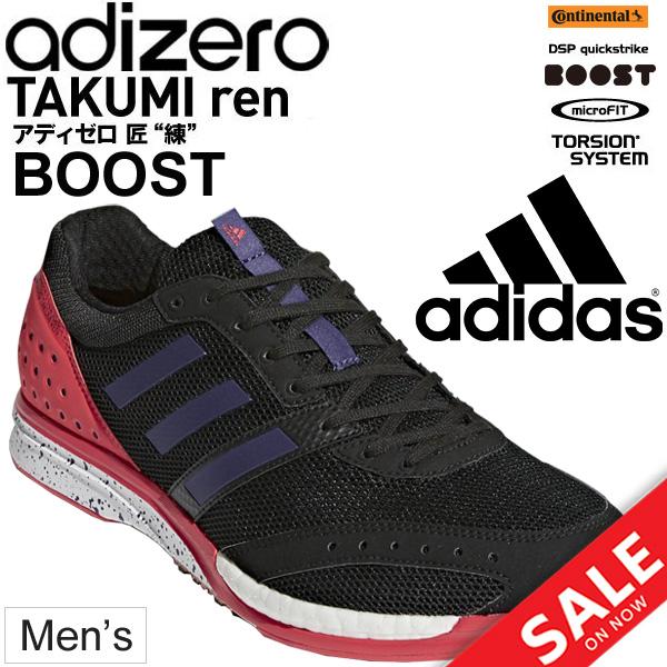 Running shoes men's adidas adidas adizero [ adizero, Takumi kneading (Len) Takumi REN 2 2
