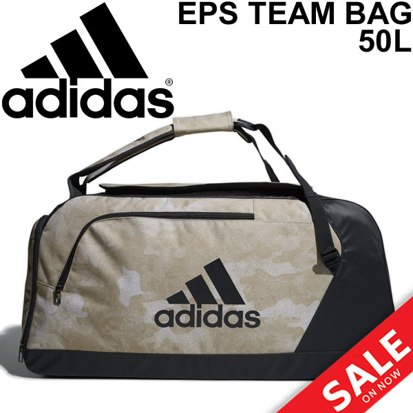 Boston bag Adidas men gap Dis adidas EPS team bag 75 sports bag 75L duffel  bag camo camouflage camp, expedition, trip EPS series bag gym fitness club  ... 0321fd043a