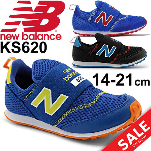 a1595ecabd Child /newbalance New Balance mesh slip-on shoes child shoes 14-21.0cm  casual shoes child /KS620 of the kids sneakers baby Jr. shoes boy woman