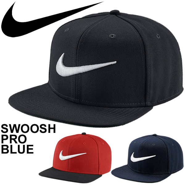 Nike cap NIKE Swoosh logo hats men s women s PRO BLUE SWOOSH sports  accessory casual street   639534 1b47caf67aa