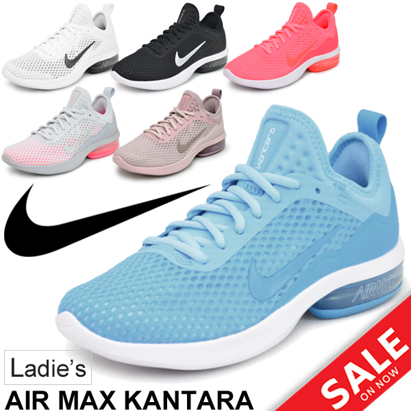 b2336ea1739075 Jogathon sports training shoes low-frequency cut sneakers shoes AIR MAX  KANTARA 908992 for the running shoes Lady s Nike NIKE WS Air Max cantala    woman
