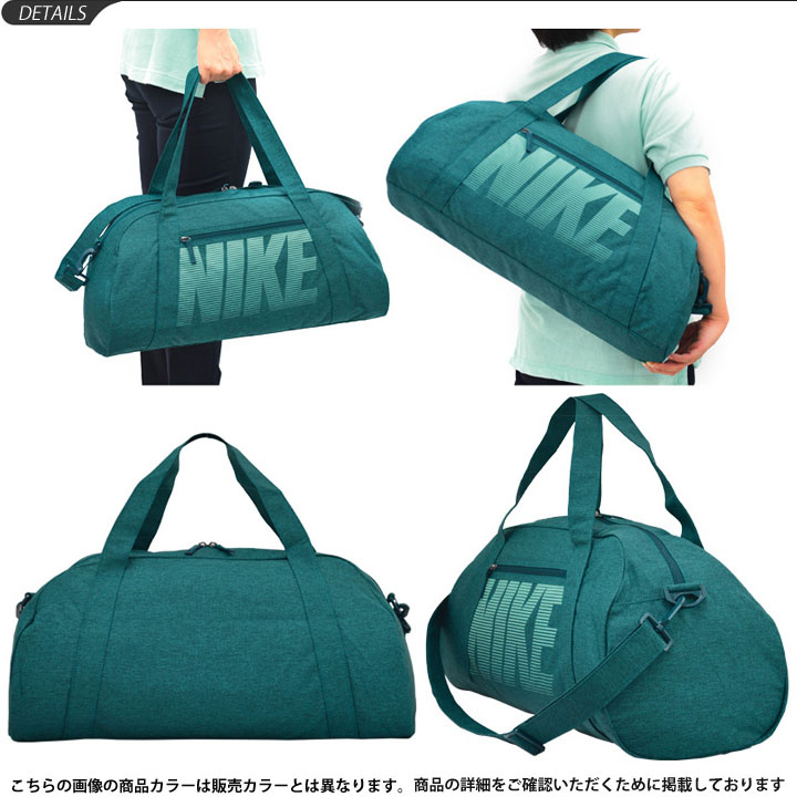 8b95d06b6b36 yoga Bira Thijs yoga bag dance bag bag  BA5490 for the gym bag lady Nike  NIKE women gym club sports bag 30L Boston bag woman