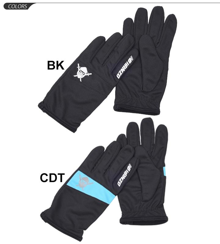 new balance running gloves