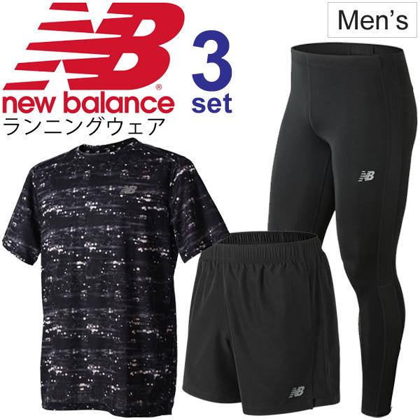 ランニングウェア 3点セット メンズ newbalance ニューバランス 半袖Tシャツ 5インチショーツ ロングタイツ JMTR8614 AMS81280 AMP81284/男性用 マラソン ジョギング トレーニング スポーツウェア/NBset-G