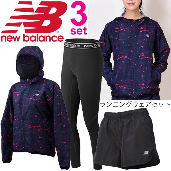 ランニングウェア 3点セット レディース/newbalance ニューバランス ウィンドジャケット ショートパンツ ロングタイツ JWJR8625 JWSR8628 AWP81182/スポーツウェア 女性 マラソン トレーニング/NBset-J