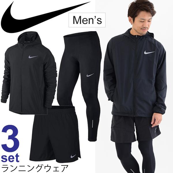 メンズランニングウェア 3点セット ナイキ NIKE ウインドジャケット 7インチショーツ ロングタイツ 男性用 ジョギング マラソン トレーニング 856893 908789 856887 スポーツウェア/NIKEset-Y