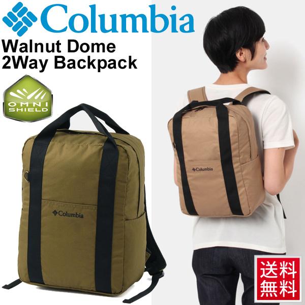 バックパック メンズ レディース コロンビア columbia ウォールナットドーム 2ウェイ バックパック/リュックサック トートバッグ/撥水 耐水 カジュアル シンプル おしゃれ 鞄 かばん/PU8289