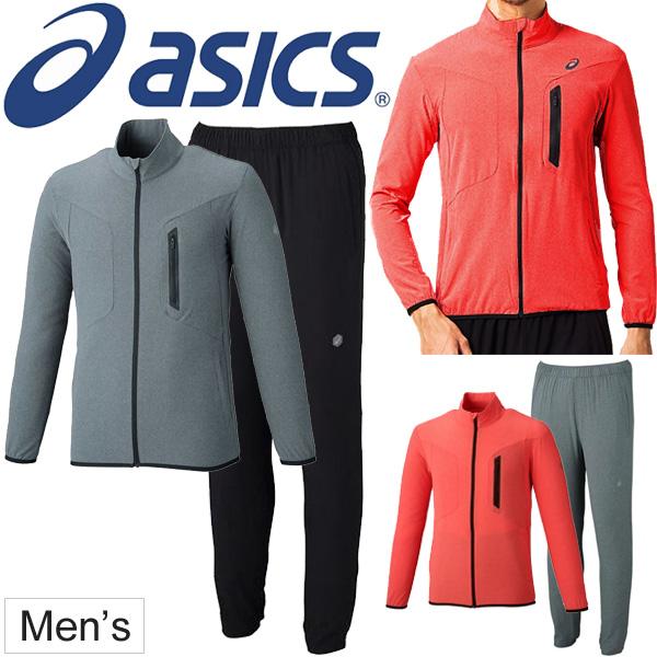 上下セット トレーニングウェア ランニング メンズ asics アシックス ストレッチウーブン ジャケット パンツ 2021A002 2021A003/スポーツウェア 男性 上下組 セットアップ/2031A254-A255