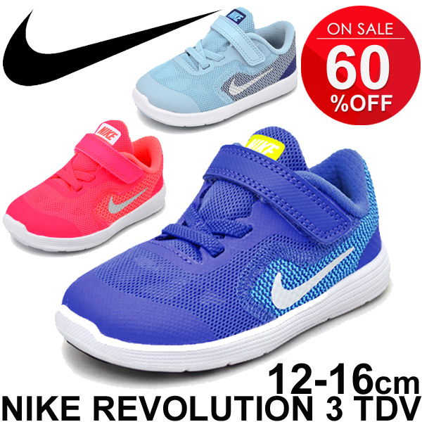 17f75412e4 Baby kids sneakers NIKE Nike revolution 3 TDV children exercise shoes kids  shoes broker REVOLUTION 3 ...