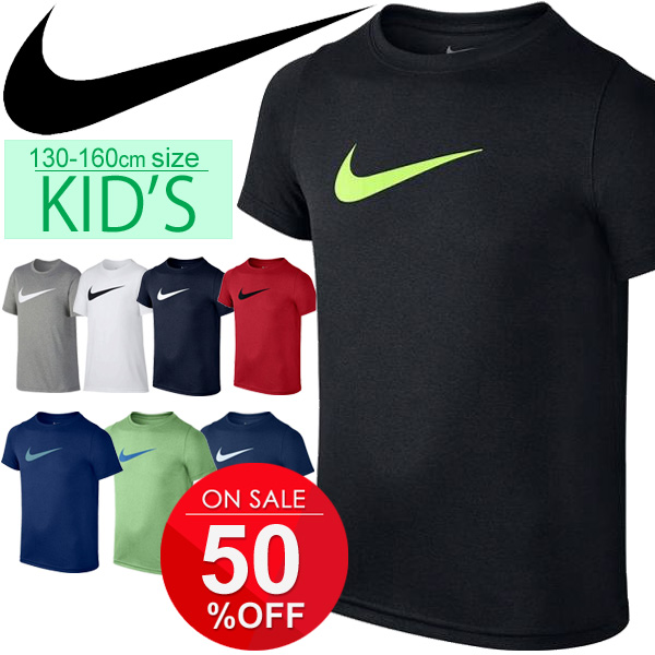 452083dcb WORLD WIDE MARKET: Short-sleeved T-shirt kids Jr. child boy Nike ...