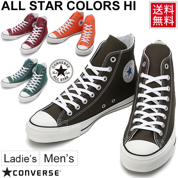 87c8c9620c6b5 WORLD WIDE MARKET  Higher frequency elimination sneakers men gap Dis ...