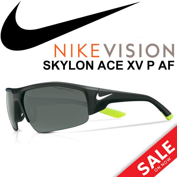スポーツサングラス NIKE ナイキ SKYLON ACE XV AF 偏光レンズ トレーニング ランニング マラソン ゴルフ 野球 自転車 メンズ レディース メガネ 正規品/EV0896