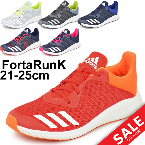cheap for discount 0578f 7d2fb Child child   Adidas adidas FortaRun K  running shoes string shoes  CP9987 AC7523 sneakers   child shoes 21.0-25.0cm boy girl sports shoes shoes   FortaRunK ...