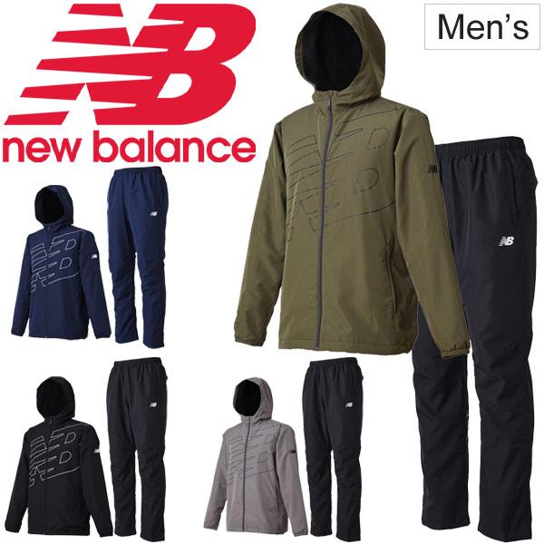 ウインドブレーカー ジャケット パンツ 上下セット メンズ newbalance ニューバランス T360/スポーツ トレーニング ウェア 男性 裏起毛 ウインドブレイカー 撥水 防風 普段使い 上下組/ JMJP8609-JMPP8610