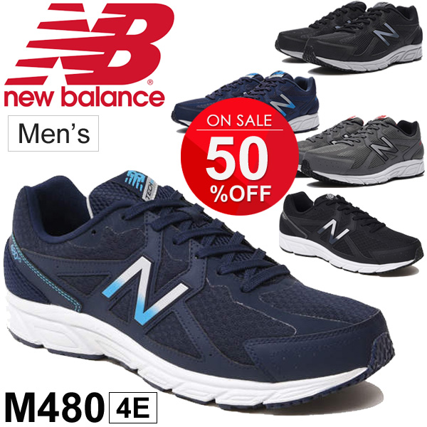 ef7f66704094 Sneakers wide wide model 4E(EEEE) jogging training walking casual shoes  regular article ...