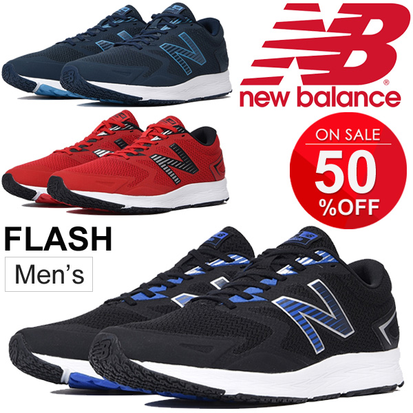 da6bf5c21dfd D width sneakers casual shoes regular article /MFLSH- for the running shoes  men New ...