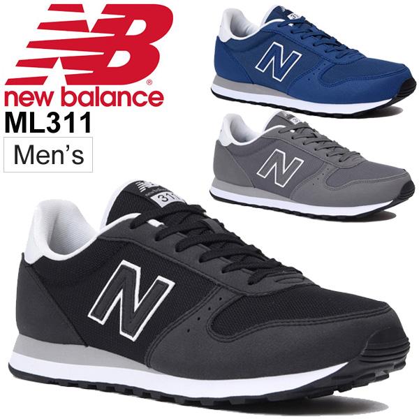 スニーカー メンズシューズ ニューバランス newbalance ML311 ローカット ランニングスタイル 男性 D幅 カジュアル カジュアル 靴/ML311