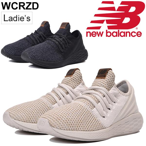 スニーカー レディースシューズ newbalance ニューバランス FRESH FOAM CRUZ DECON W ランニング フィットネス ジム 女性 B幅 スポーツ カジュアル くつ 運動 靴/WCRZD-