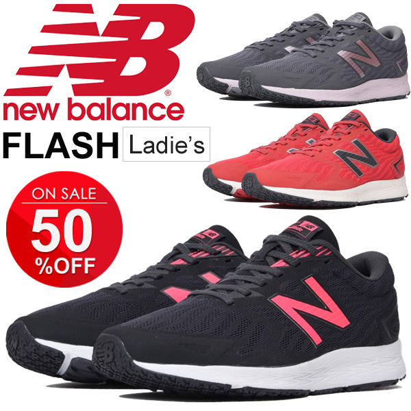dc7083ef2ae8f B width casual club activities attending school shoes regular article  /WFLSH- for the running ...