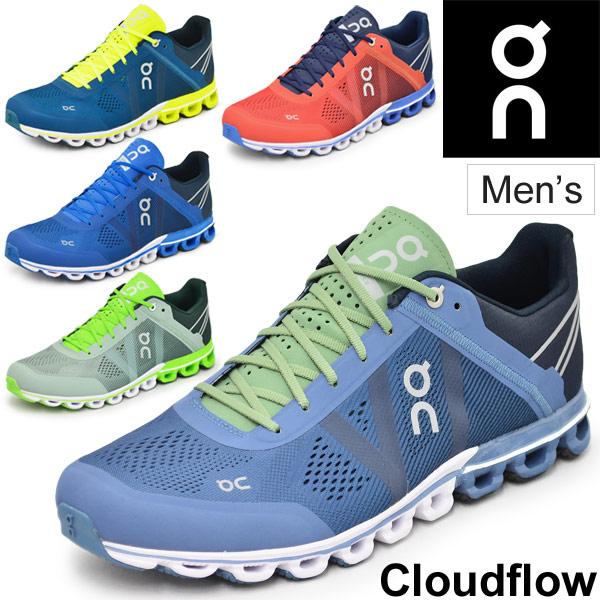 ランニングシューズ メンズ on オン クラウドフロー マラソン ジョギング トレーニング 男性用 ローカット スニーカー 154032M 1599963M 1599965M スポーツシューズ/CloudFlow