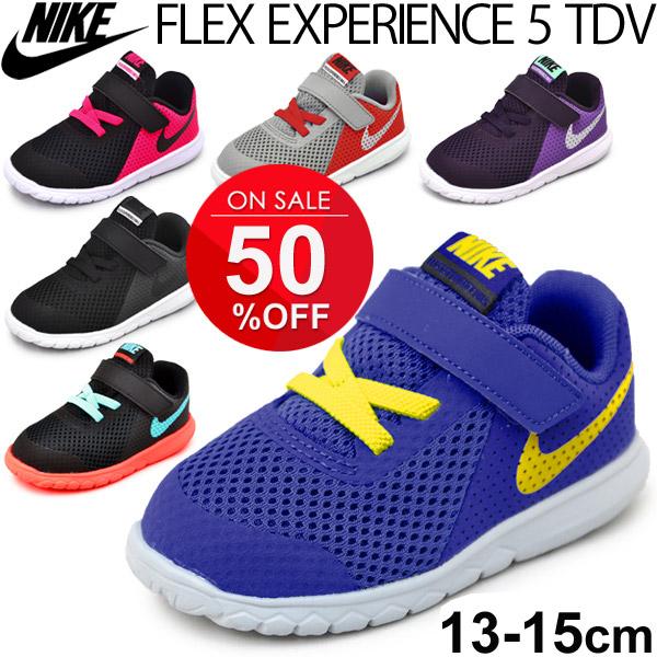 fb942e302 NIKE Nike baby kids sneakers Flex experience kids shoes baby shoes kids  shoes 130-16.0cm athletic shoes genuine boy girl   844993   844997