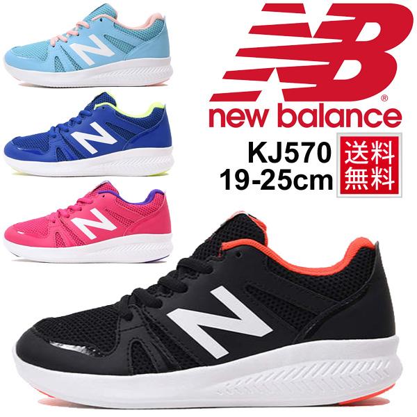 new balance 19