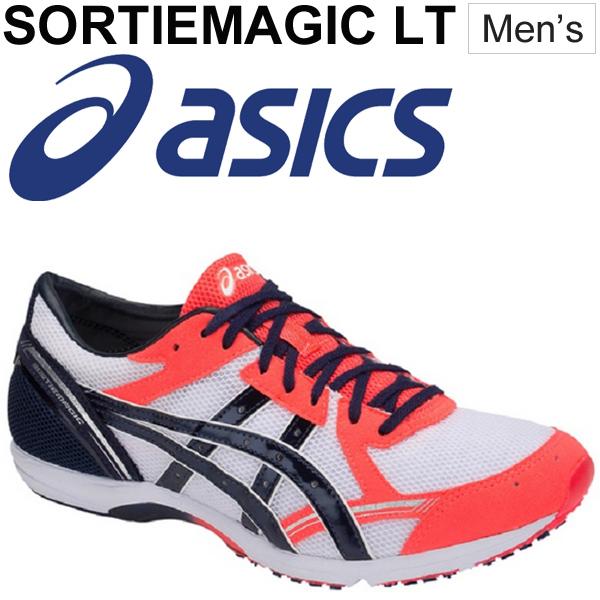 ランニングシューズ メンズ アシックス asics SORTIEMAGIC LT ソーティーマジック フルマラソン2時間台 駅伝 上級者 シリアスランナー 靴 /TMM456