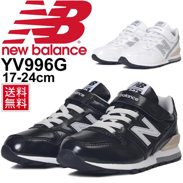 39cef08d Child child New Balance newbalance 996 sneakers enamel child shoes  17.0-24.0cm slim boy girl going to kindergarten attending school Velcro  elastic ...
