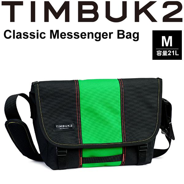 メッセンジャーバッグ TIMBUK2 ティンバック2 Classic Messenger Bag クラシックメッセンジャー Mサイズ 21L/ショルダーバッグ 斜めがけ かばん 自転車 正規品 /110846313【取寄せ】