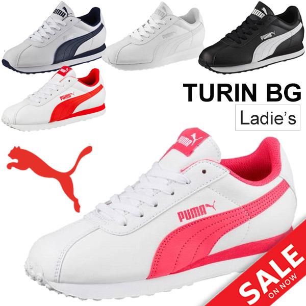 PUMA PUMA   women s sneaker tyurin BG shoes shoes   women s   girls Hoody  casual TURIN commuter school women s   360914 95f19e1c0