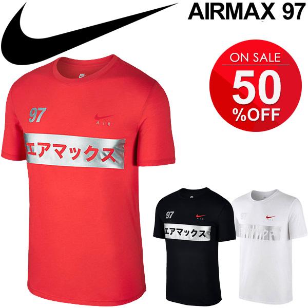 3d7bf2291a96 Short-sleeved T-shirt men Nike NIKE Air Max 97 print T crew neck man gym  sports casual wear tops cotton AIR MAX 847514