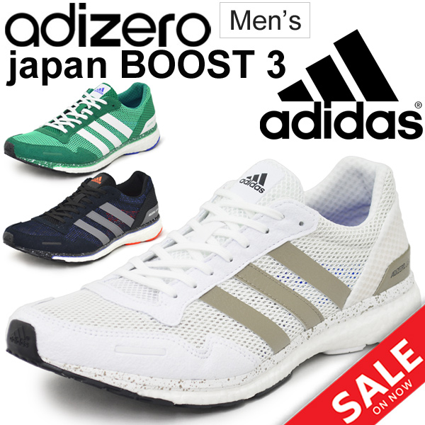 grey//red//white//blue CP9368 Men/'s adidas adizero Adios 3 AKTIV