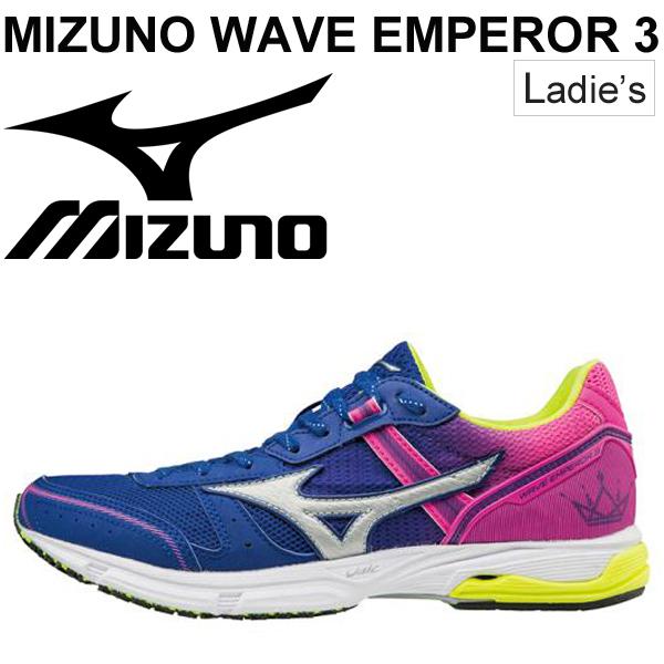 ランニングシューズ レディース Mizuno ミズノ ウエーブエンペラー3 マラソン フルマラソン サブ2.5~サブ3.5 女性用 上級者 靴 スポーツシューズ/J1GB1876【取寄】【返品不可】
