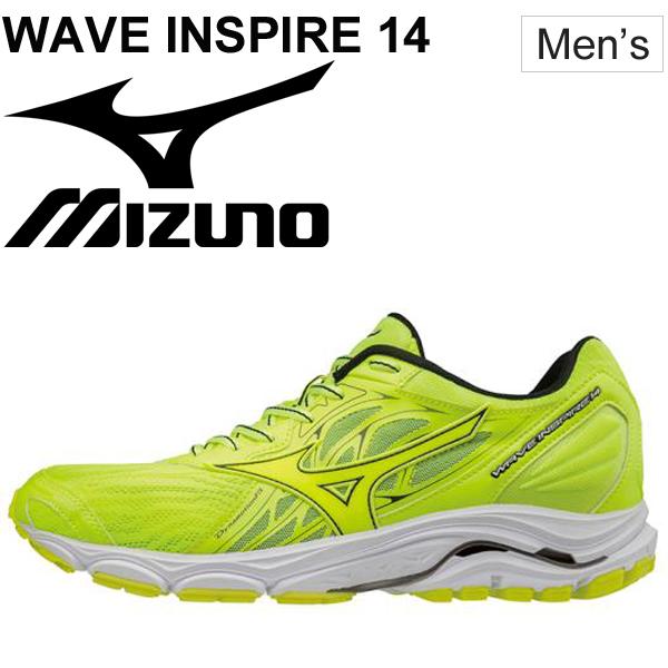 ランニングシューズ メンズ ミズノ Mizuno ウエーブインスパイア14 マラソン フルマラソン サブ5~6 完走 ファンラン 男性用 初心者 靴 スポーツシューズ/J1GC1844【取寄】【返品不可】