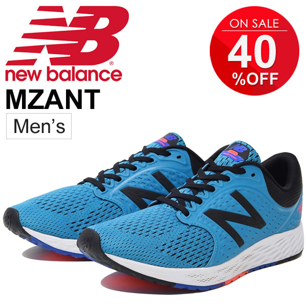 6002d9d570 Running shoes men New Balance Newbalance /RUNNING FRESH FOAM ZANTE/  marathon assistant 4 race training man 2E jogging gym shoes motion sneakers  shoes ...
